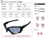 Одежда для велоспорта TECHKIN JB /sun