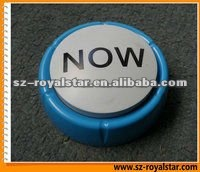 Easy button for Promotion