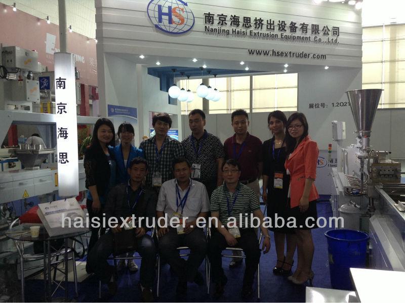 двухшнековый экструдер от Nanjing Haisi экструдер оборудование