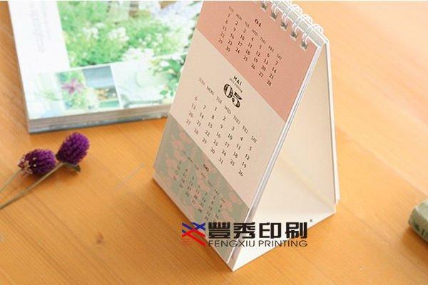 China Spiral Bound 2015 Printable Folding Desk Calendar Printing