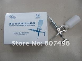 Animal feeding trough continuous injector / 5 ml continuous injector/veterinary apparatus