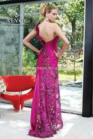 Вечерние платья babyonline AL01