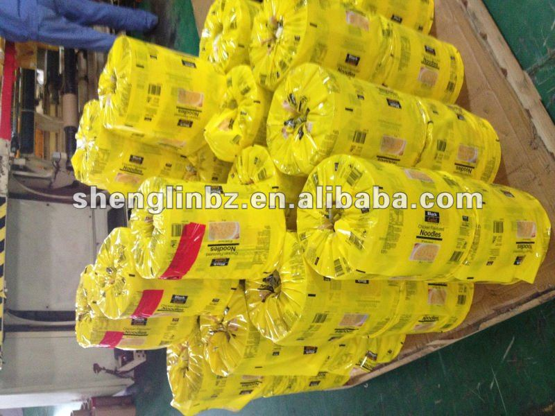 automatic packing roll milk film