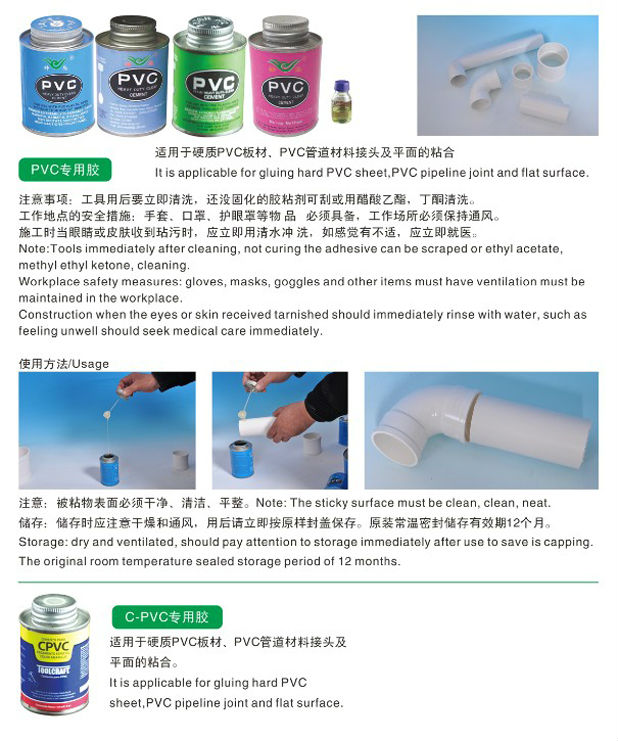 616 hot melt spray glue