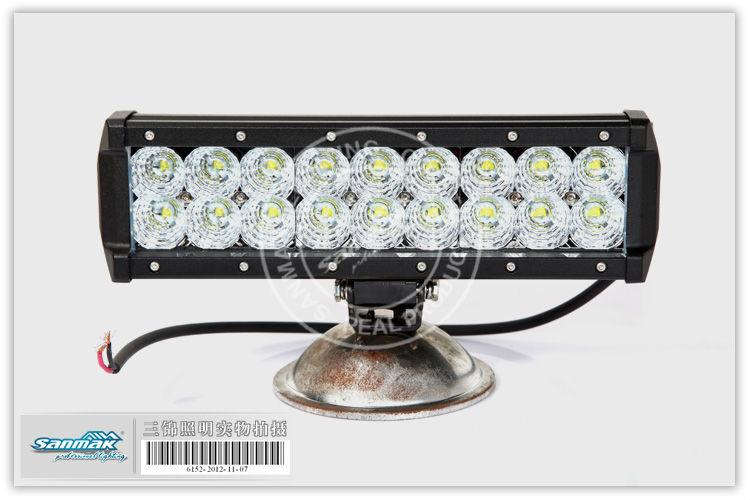 13.5'' 72W Mining Off Road Motorcycle Headlight SM6028-72