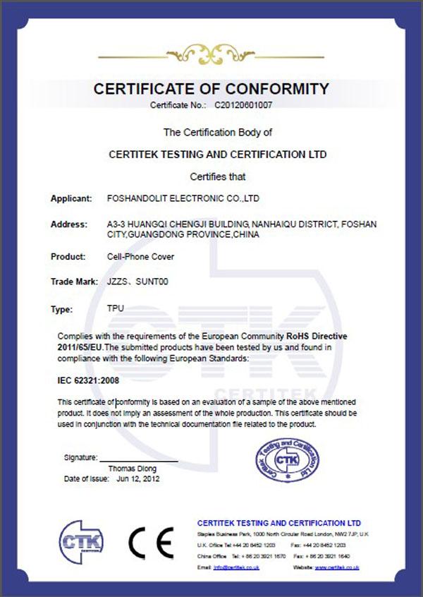 TPU case for Asus zenfone 4 for Asus zenfone 5 for zenfone 6