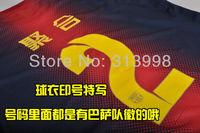 Мужская футболка для футбола #10 12/13 , unifroms