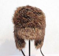 Женская шапка-ушанка FASHION WINTER WARM Fur HAT Russian Hat EAR PROTECT WIND PROOF WOMEN/MEN HAT WITH