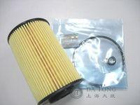 Смазочная система Hyundai Genuine Oil Filter Element For Kia Carnival Opirus Sorento Sonata NF Automobile Spare Parts #263203C250