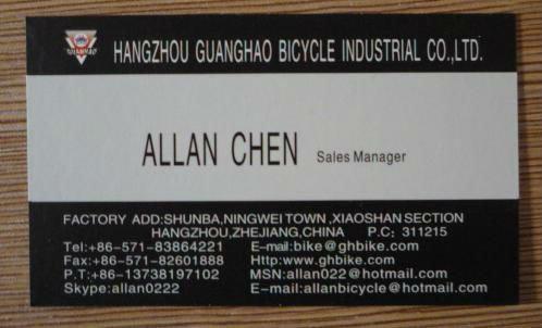 40427_my name card -Allan