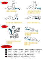 Товары для массажа и релаксации
