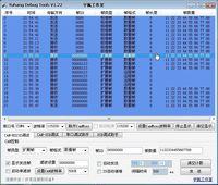 CANMINI,CAN to 232 communication board,Mini Converter board