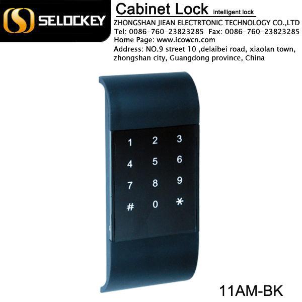 ABS Plastic Door Locks Cabinet Electric Lock Digital Locks 11AM