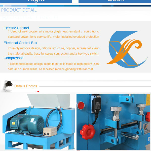 plastic film grinding machine