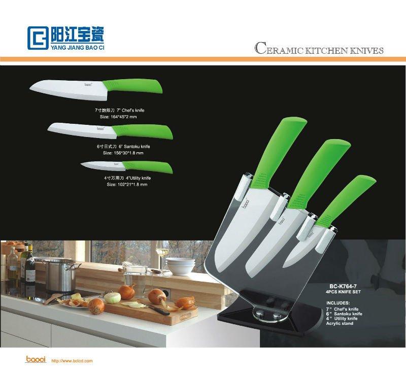 Utility Kitchen Knife Set
