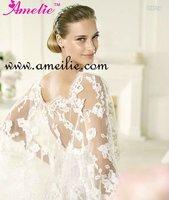 Свадебное платье Amelie DHL AC05211