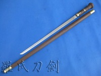 Free shipping Crutch sword/handmade Chinese sword only sell USD 50.98 FOR TOP TEN