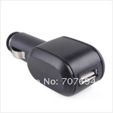 2 in 1 In-Car Charger For Nintendo DSi DS Lite3.jpg