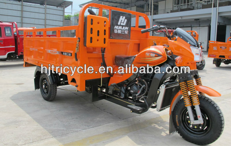 Speed gasoline HUJU trike/250cc three-wheel motorcycle