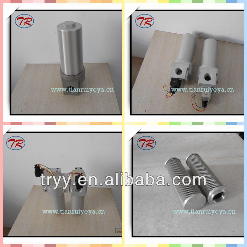 hydraulic line filter.jpg