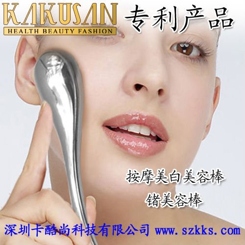 fashinable facial roller massager