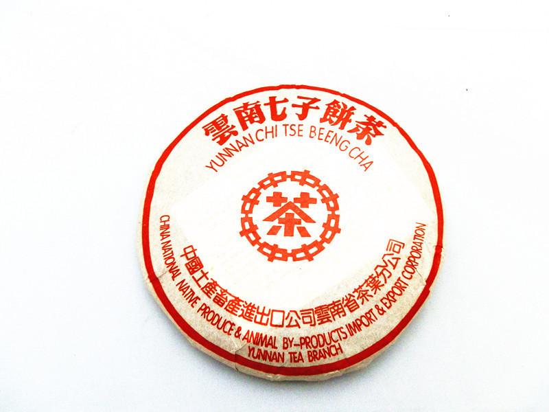 Чай Пуэр PU-ER TEA 10 357 pu erh pu'erh pu/er f