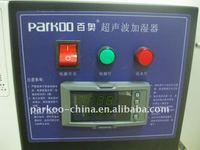 Увлажнитель воздуха Guangzhou humidifier 3L/HOUR