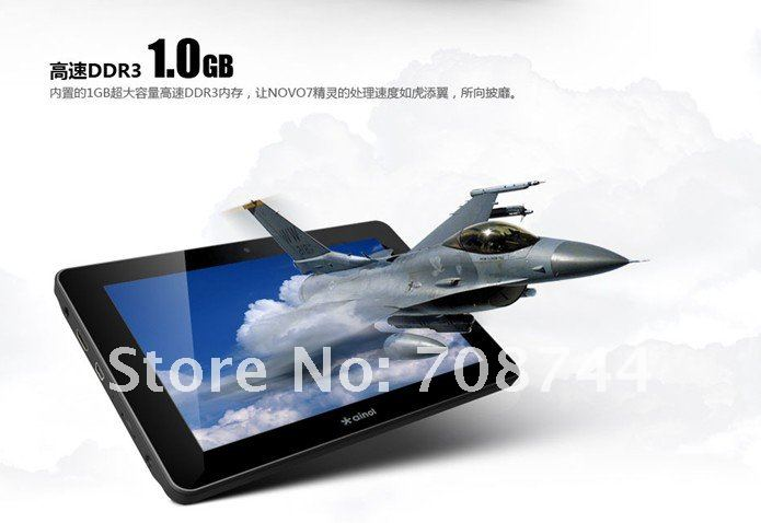 Newest Type 1pc/lot Allwinner A10 Ainol Novo 7 advance(Elf) Android 4.0 OS 1.3MP Camera 1GB/8GB tablet pc