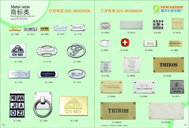 luggage bag parts, handle leather bag parts q-3256