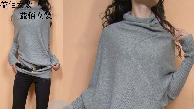 Интересный Пуловер С Доставкой