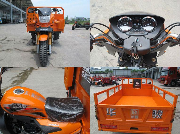 new design high quality 200cc three wheel motorcycle