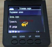 Автомобильный видеорегистратор car video camera H380 with 6 IR LED