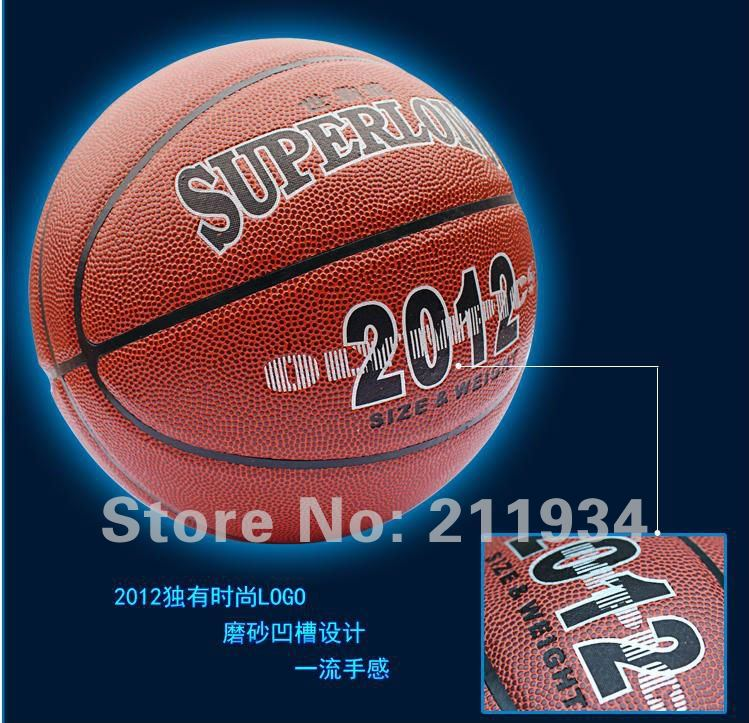 Free Shipping size7 PU Basketball, professional baksebtlal, with gift, 1pcs/lot