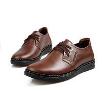 Мужские кроссовки ,