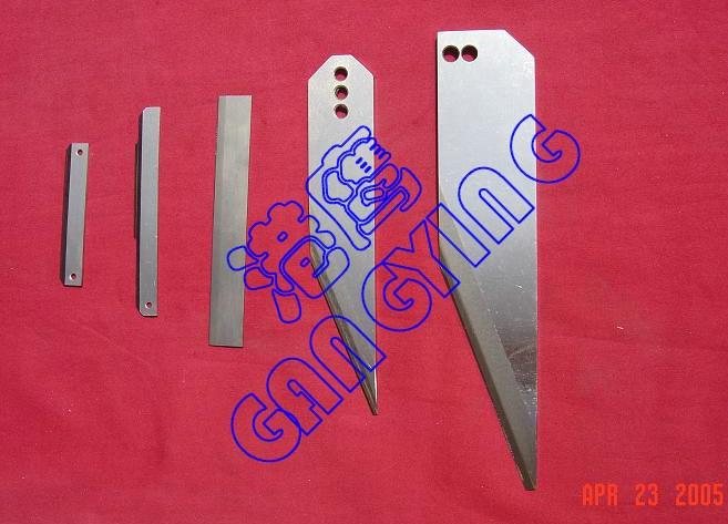 Cutter Blade.jpg