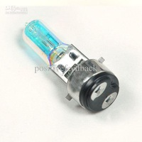 50W Motorcycle Motorbike 9008 Blue Hid Xenon Bulb Headlight Retail [CPA93]