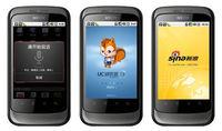 Мобильный телефон low price 3.5 inch capacitance screen intelligent mobile phone