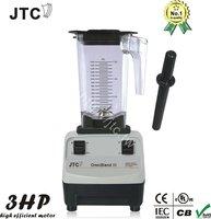 Блендер для сухого молока JTC , 100% 1 TM-788A