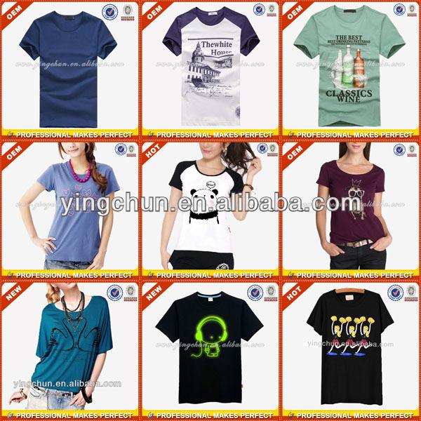 2013 new blank dri fit t-shirts wholesale(YCT-B0160)