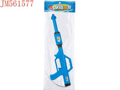 New design kids umbrella toy PP water gun