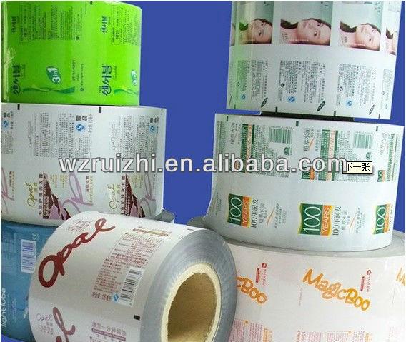 ASY-C Plastic Film Gravure Printing Machine