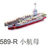 Шутки и розыгрыши KS кг-672