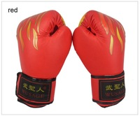Боксерские перчатки Boxing Gloves Excellent Workmanship Good Choice For Training