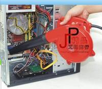 Воздуходувка 700W Computer Hairdryer Precipitator Electric Blower Precipitator