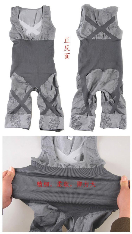 Одежда Для Шейпинга