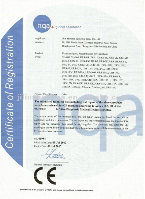 medical diagnostic reagent, URS-10