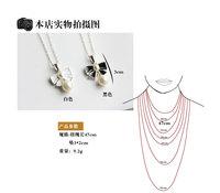 Кулон Ожерелье  n120