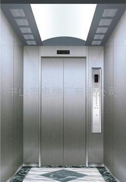 passenger elevator 630