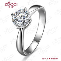 ZOCAI NATURAL CLEAR STARLIGHT 1 CT GIA CERTIFIED G / VS1 DIAMOND ENGAGEMENT RING ROUND CUT 18K WHITE GOLD JEWELRY FREE SHIPPING