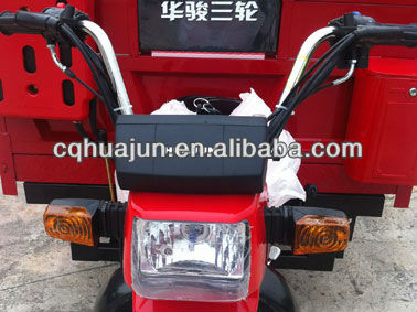 HUJU 150cc van cargo tricycle / tricycle kit / cargo tricycle for sale